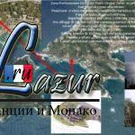 Инвестиционный объект Лигурия LU-I-4