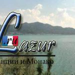 Земельный участок Озеро Изео EU-19