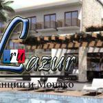 Отель Озеро Гарда EU-H-H26