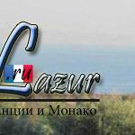 Земельный участок Озеро Гарда EU-110