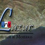 Инвестиционный объект Лигурия LU-I-5
