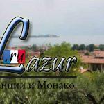 Земельный участок Озеро Гарда EU-112