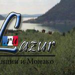Земельный участок Озеро Изео EU-22