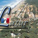 Инвестиционный объект Тоскана LU-I-2