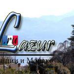 Продается земля в Италии, Озеро Комо