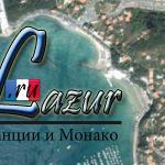 Инвестиционный объект Лигурия LU-I-1